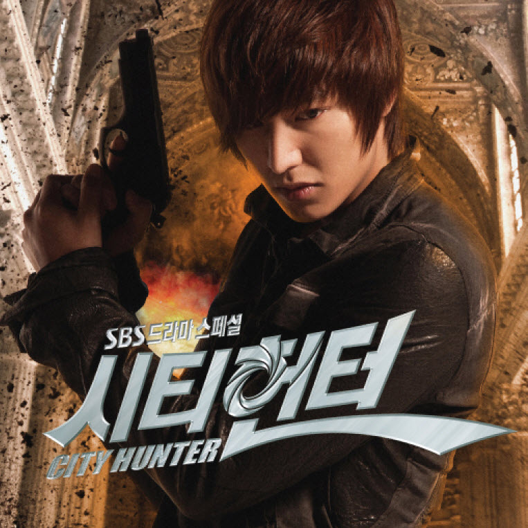 Revenge Is A Dish Best Served Cold: City Hunter