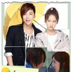 Love Rain poster