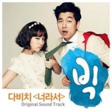 Goon Yoo