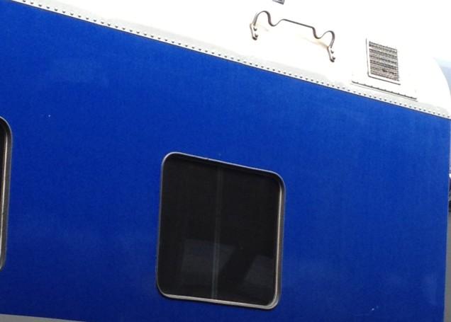 Amtrak train window