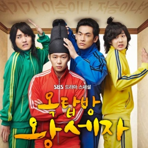 rooftop prince tv show
