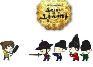 Rooftop Prince Cartoon