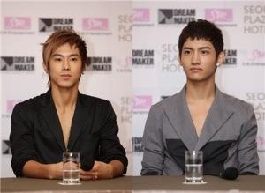 TVXQ Korean duo