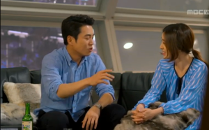 Cha Jung Woo and Na Ae Ra