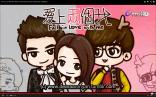 Lu Tian Xing, Tao Le Si and Xiao Lu