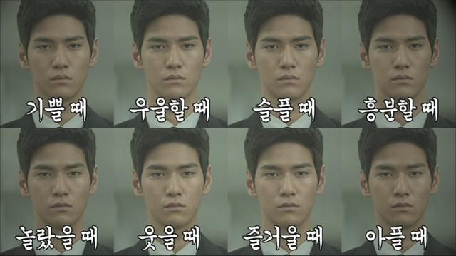 plus-nine-boys-kim-hyun-joon
