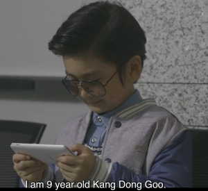 Dong Gu Plus Nine Boys