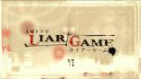 Liar Game Japanese TV series