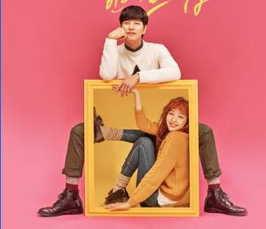 Kim Go Eun and Park Hae Jin