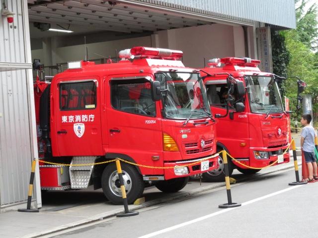 fire truck in Tokyo