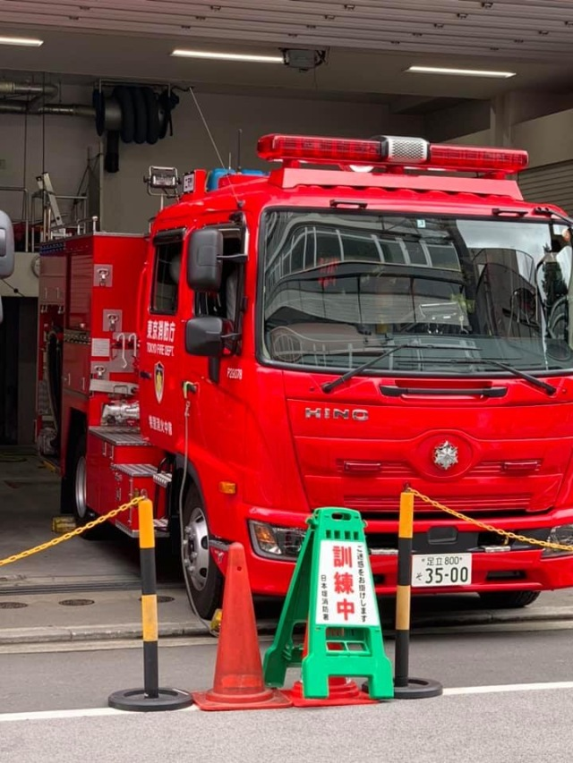 Fire truck in Kyoto