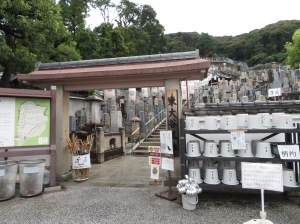 Entrance to Japanese cemetery