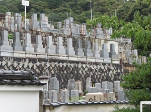 Stone monuments in Gion, Kyoto cemetery