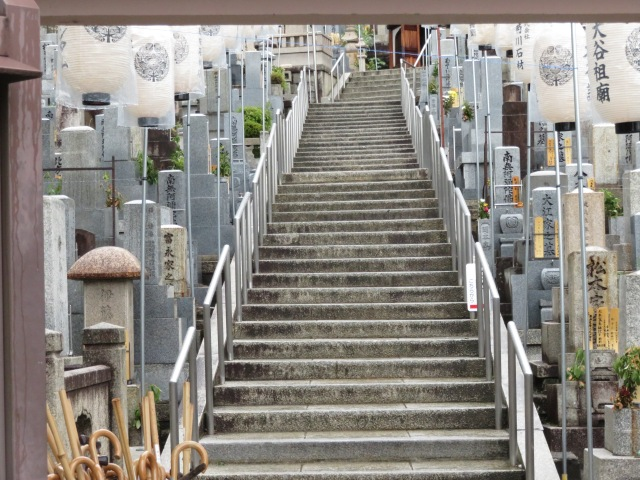 Stairs to get to stone monuments